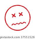 郵票樣式笑臉標記圖圖標(抱歉/困擾的臉) 37551526