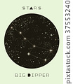 Stars Big Dipper Design Illustration 37553240