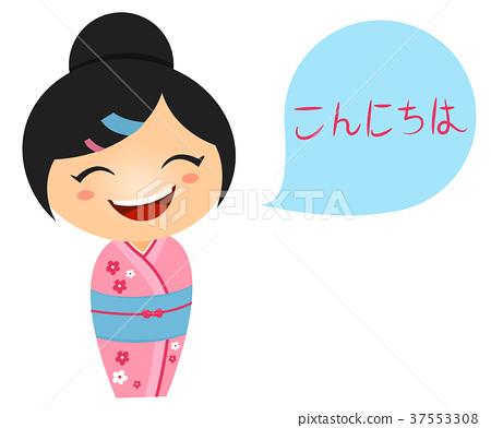 Kid Girl Costume Japanese Speech 37553308
