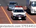 รถตำรวจ,ยานยนต์พิเศษ,รถยนต์ 37554453