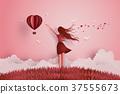 概念 爱 爱情 37555673