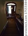 이전 구겐하임 저택 고베 시오야의 양옥 37555984