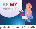 valentine, card, greeting 37556607