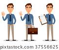 business man set 37556625