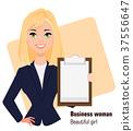 Young cartoon businesswoman 37556647