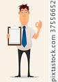 business man cartoon 37556652