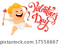 Valentines Day greeting card with cute cupid 37556667