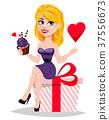 Beautiful woman sitting on big gift box 37556673