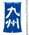 shop, curtain, kyushu 37557404