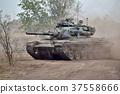 tank 37558666