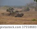 tank 37558683