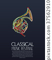 Classical music event 37562910