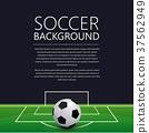 Football, soccer card 37562949