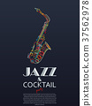 Jazz and cocktail party poster 37562978