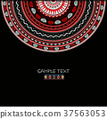 Romanian ornament 37563053
