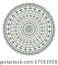 Romanian round element 37563058