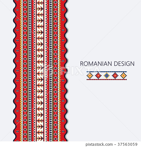 Romanian vertical border 2 37563059