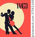 dance, tango, couple 37563100