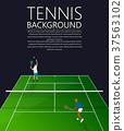 background tennis round 37563102