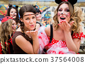 Girls on Rose Monday celebrating German Fasching 37564008