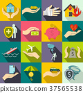 insurance, flat, icon 37565538