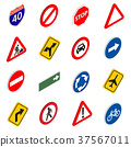 Road Sign Set icons 37567011
