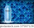 化妆品 设计 模板 37567128