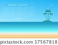 Vector illustration seascape background 37567818