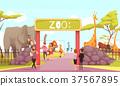 zoo, entrance, gate 37567895