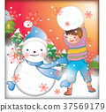 冬天的形象 37569179