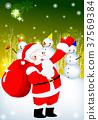 聖誕節圖像 37569384