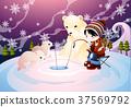 熊 北極熊 海獅 37569792