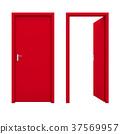 门 开关 一组 37569957