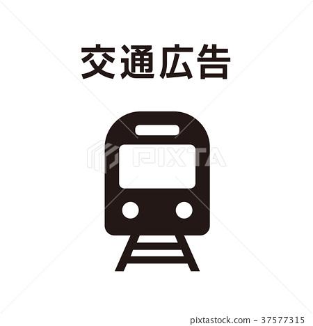 黑白 單色 火車 37577315