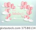 love heart valentine 37586134