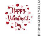 love heart valentine 37586282