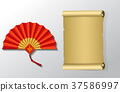 chinese fan red 37586997