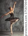 beautiful ballet dancer  37587064