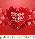 발렌타인, 하트, 본문 37587210