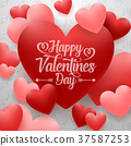 Happy valentines day with red heart on white backg 37587253