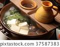 음식, 먹거리, 일식 37587383