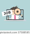 business businessman eye 37588585