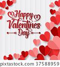 발렌타인, 하트, 본문 37588959
