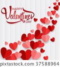 발렌타인, 하트, 본문 37588964