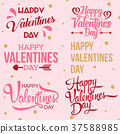 Happy Valentine's day handwritten lettering collec 37588985