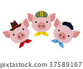 three, little, pigs 37589167