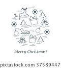 年份 年 圣诞节 37589447