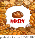 bread, bakery, poster 37590107