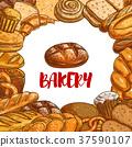 麵包 麵包房 海報 37590107