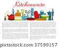 kitchenware, dishware, knife 37590157